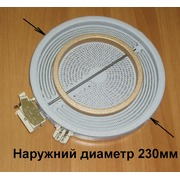 261917 HEATER HiLight D230/155mm, 2200W/1000W-230V_ EGO 60.16170.009 {50}